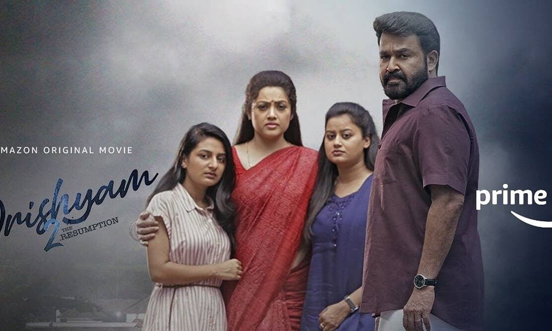 'We had to give audience a sequel': Mohanlal on 'Drishyam 2'
