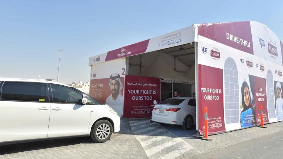 Get your COVID-19 vaccine in just 20 minutes at a Abu Dhabi drive-through centre