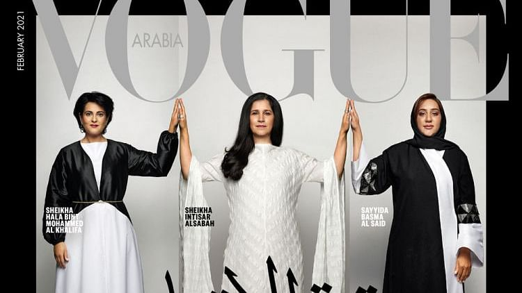 A tribute to cultural diplomacy: Vogue Arabia features GCC ruling family women