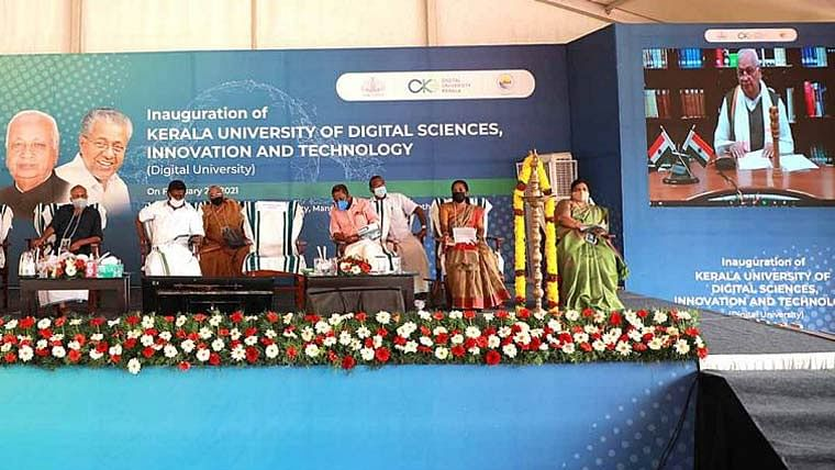 India's first Digital University comes up in Kerala