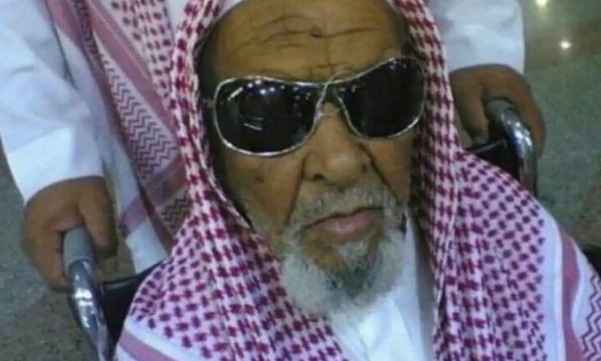 Saudi Arabia's oldest muezzin passes away at 118