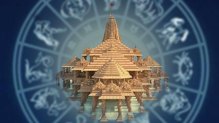 Ram Mandir Trust buys 1.15 lakh sq ft land in Ayodhya