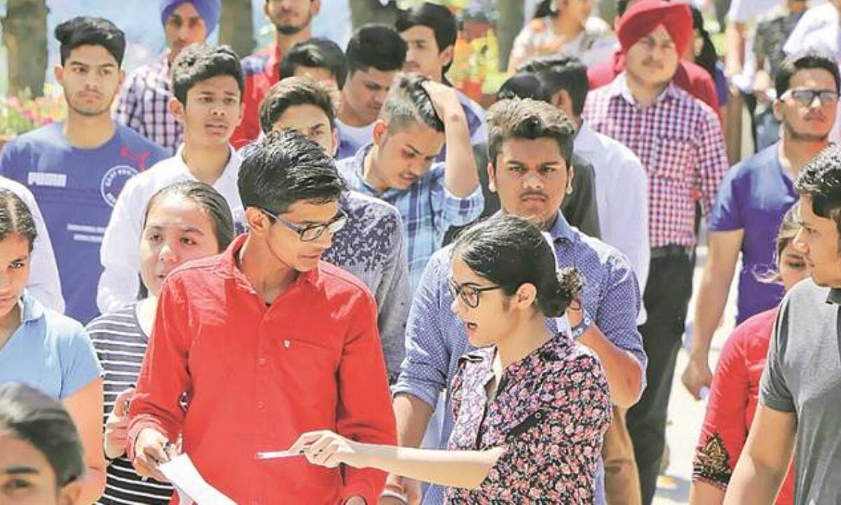 JEE Main Result 2021 Out: Six Students get 100 percentile