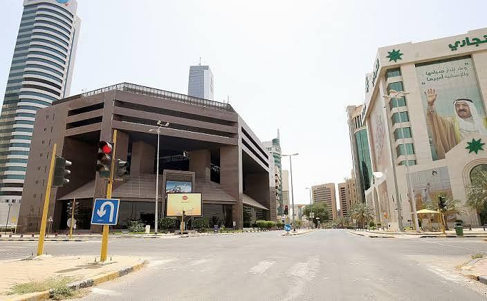 Kuwait curfew| Banks will operate till 2pm