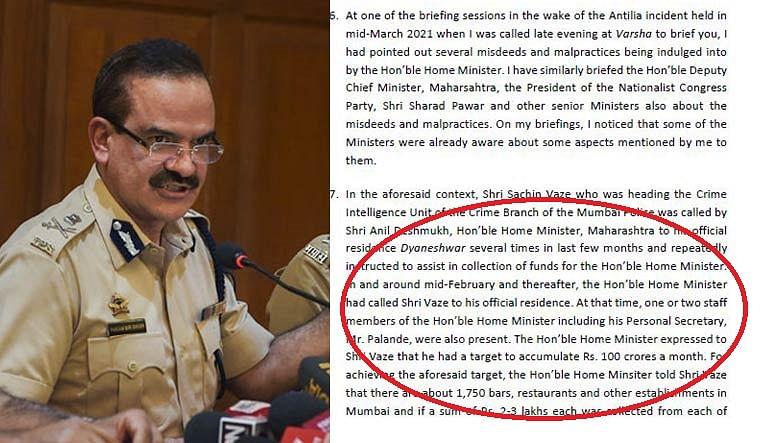 Who will replace Anil Deshmukh as Maharashtra home minister?