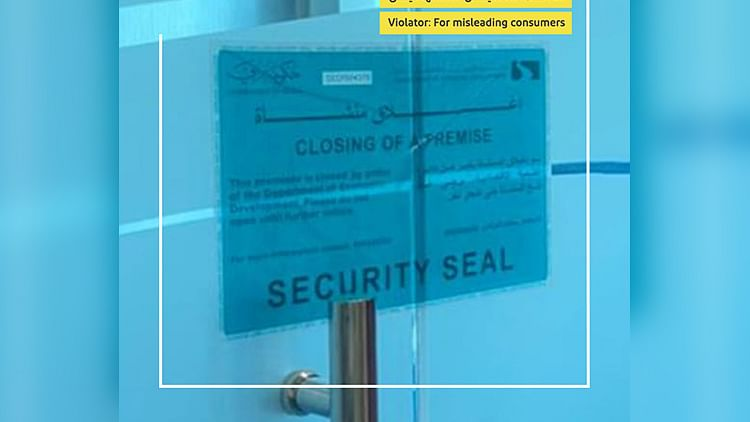 Dubai Economy closes down commercial office for misleading investors on UAE citizenship