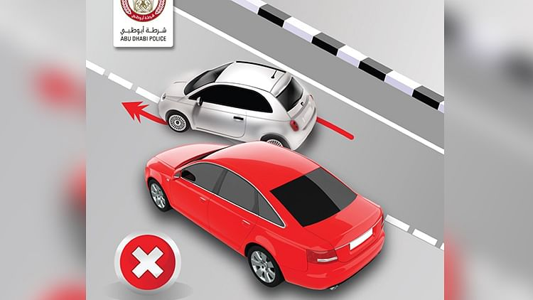 Dhs1,000 fine and 4 black points for sudden swerving in Abu Dhabi