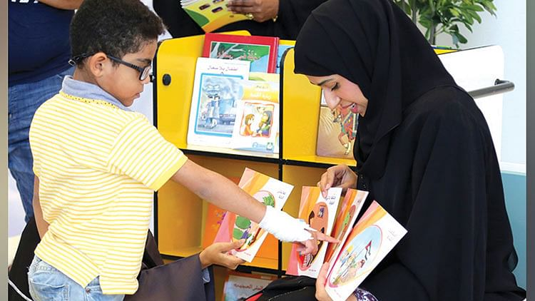 Ministry celebrates 'Month of Reading'