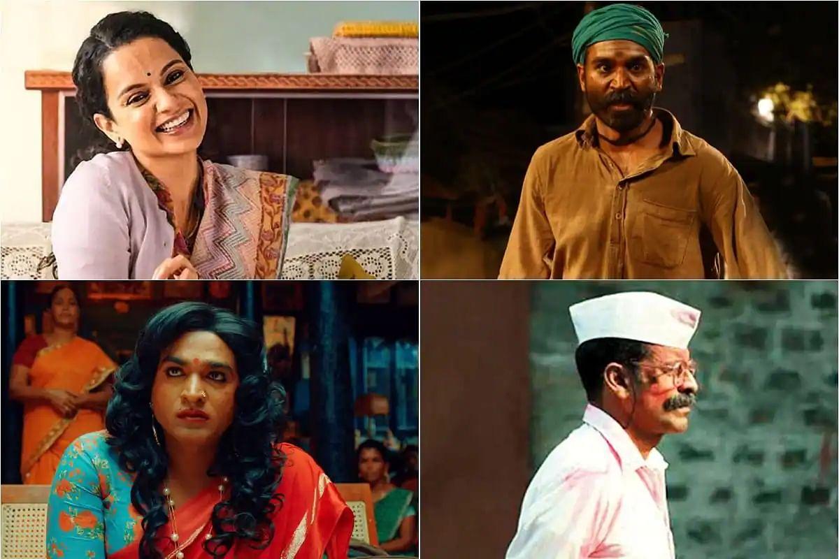 Katrina Kaif to star with Vijay Sethupathi in Sriram Raghavan's next