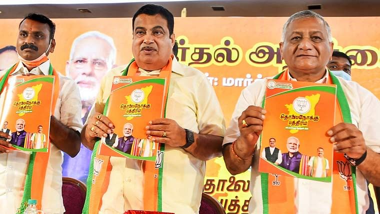 50 lakh jobs, total prohibition, anti-cow slaughter law in BJP manifesto for Tamil Nadu
