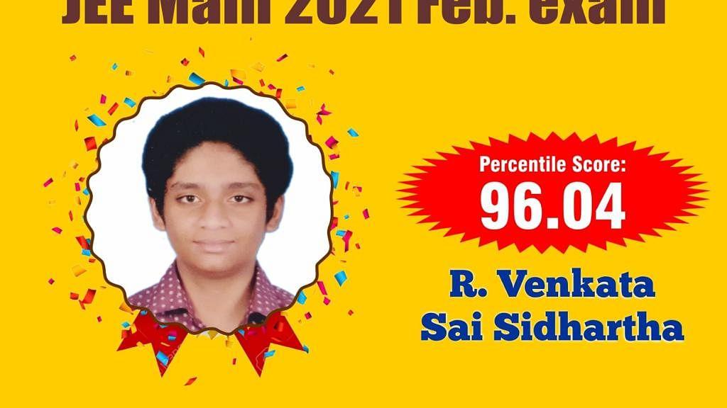 IES student Tops Bhavans Middle East schools in JEE Main 2021 Examination