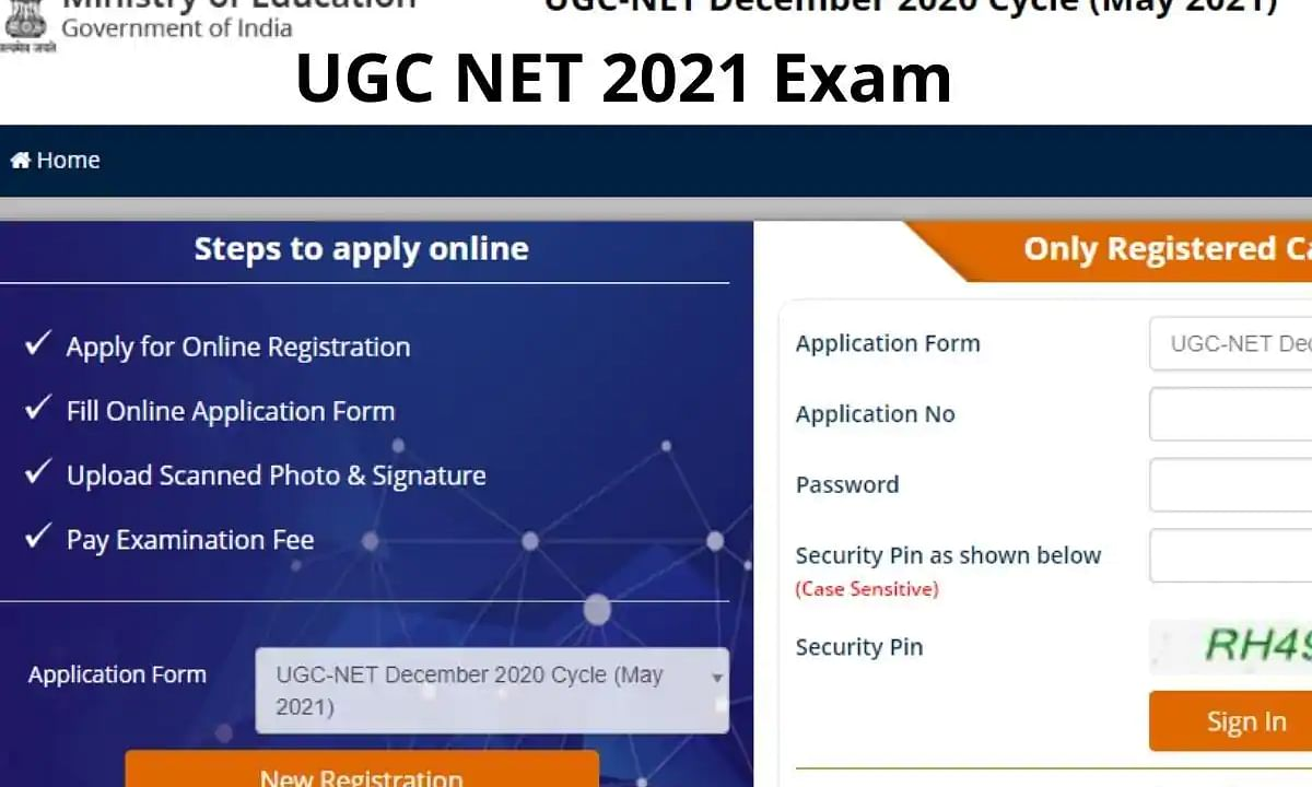 UGC NET 2021: Last date for registration extended, check full revised schedule