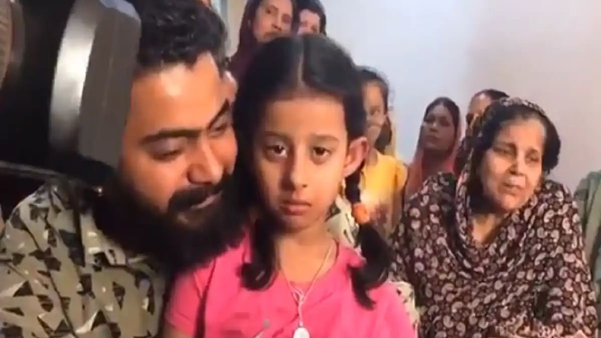 'Naxal uncle, please release my father': missing CRPF soldier Rakeshwar Singh Manhas's daughter makes emotional appeal