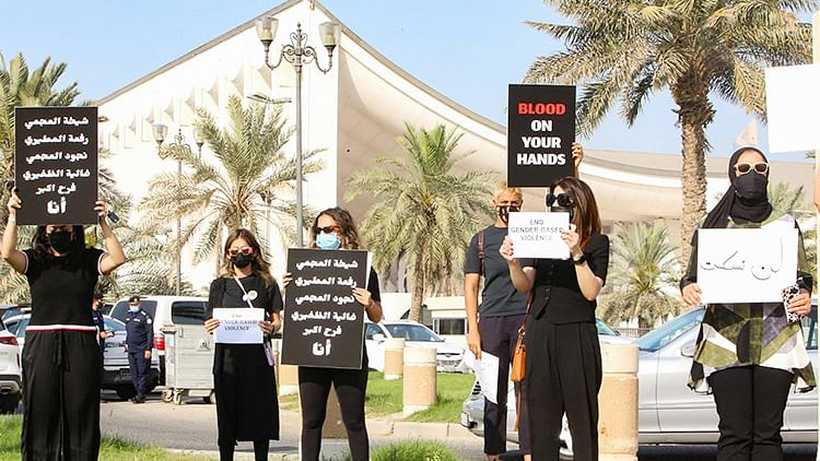Hundreds rally over violence against women after grisly Kuwait murder