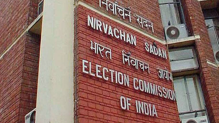 ECI bans victory processions by political parties on counting day May 2