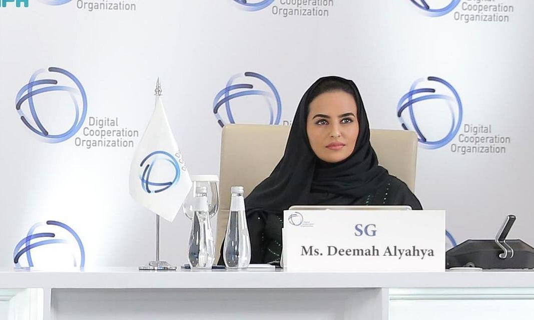 Saudi female elected first head of Digital Cooperation Organization
