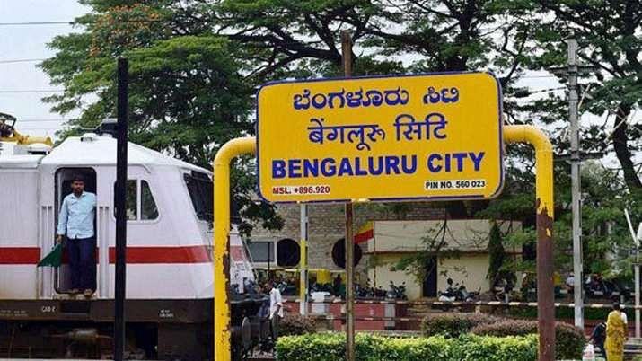 Section 144 in Bengaluru from today due to coronavirus spike