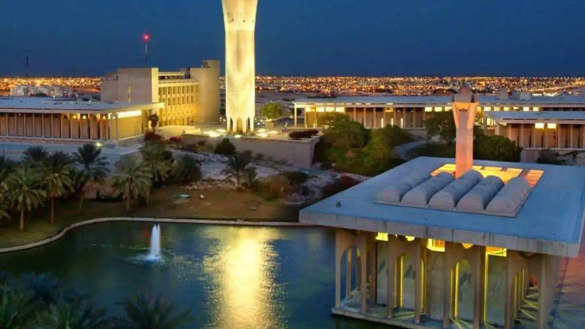 Saudi Arabia: King Fahd University opens admission for women