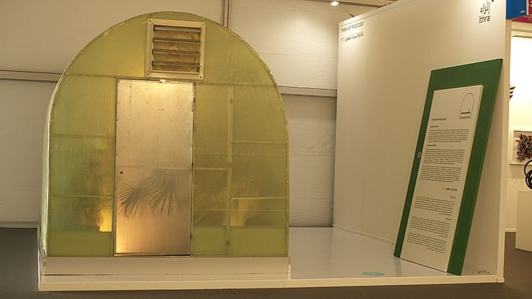 Fahad bin Naif's 'Rakhm' is winner of Ithra Art Prize at Art Dubai