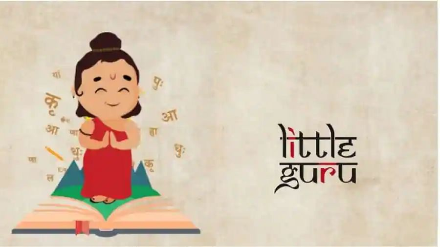 Little Guru: India launches first of its kind app that teaches Sanskrit