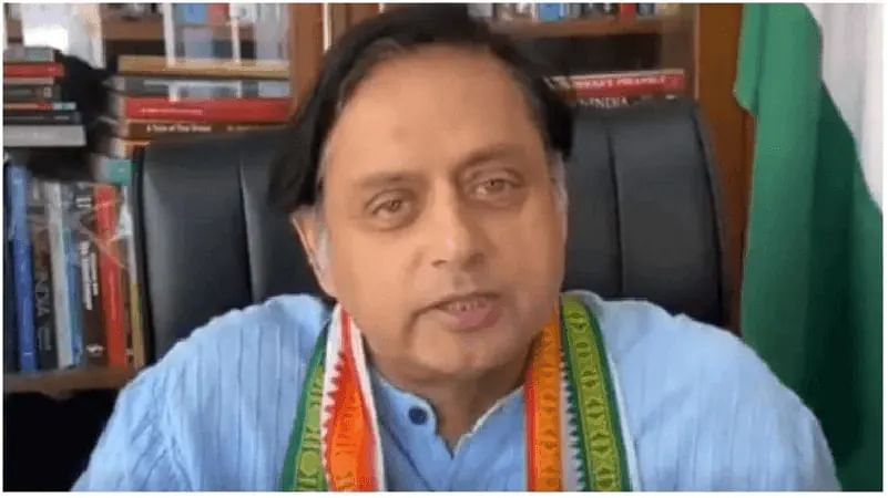 Shashi Tharoor uses 'floccinaucinihilipilification' in his banter with KTR- know what it means