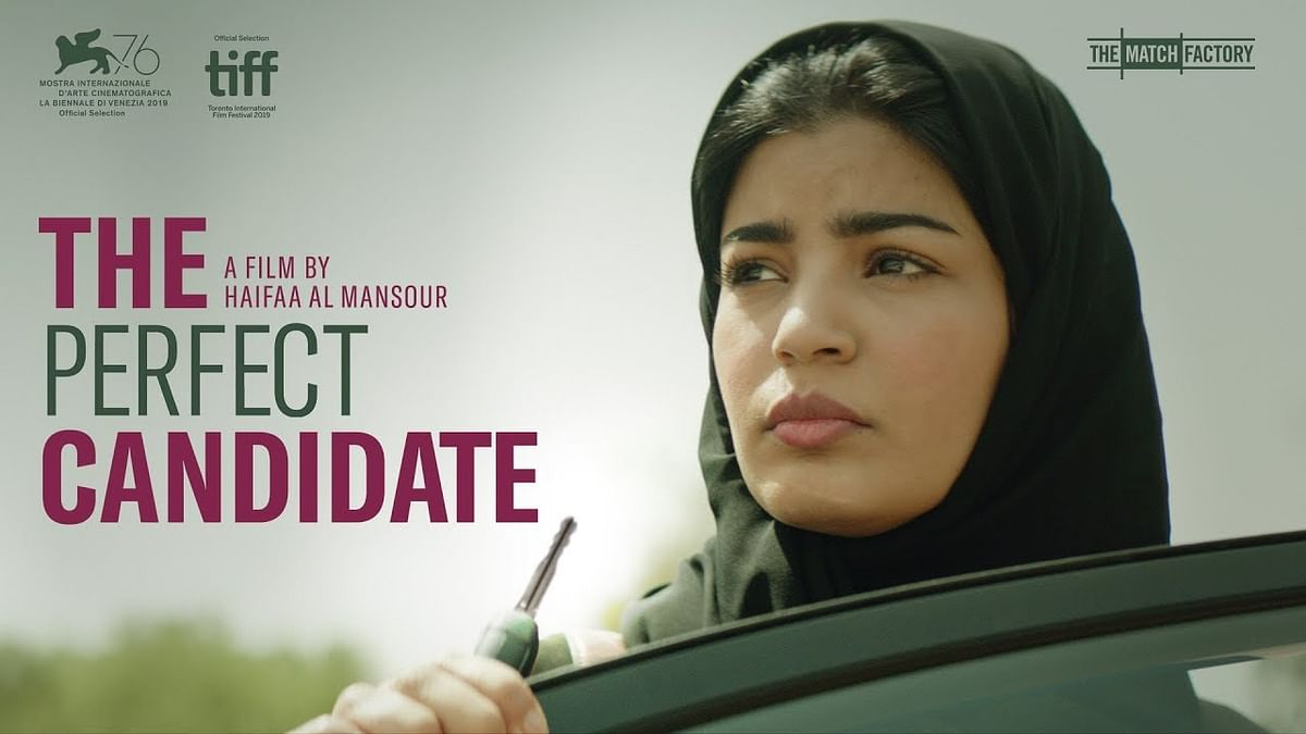 Review: Haifaa Al-Mansour's 'The Perfect Candidate' offers a rare glimpse at the indoor lives of Saudi women