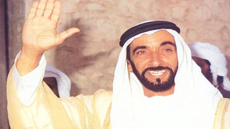 UAE marks Zayed Humanitarian Day