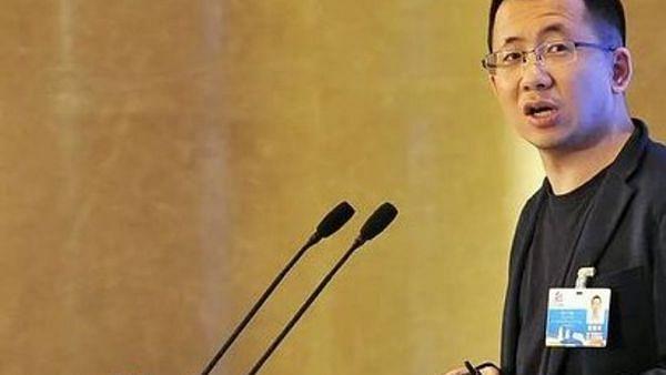 TikTok parent company's CEO resigns to 'daydream'