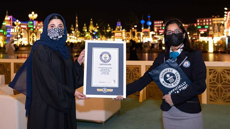 Global Village wins Guinness World Records title in support of UAE's '100 Million Meals' campaign