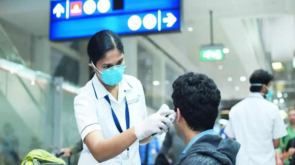 Dubai airport: PCR test lab to produce results in 3-4 hours
