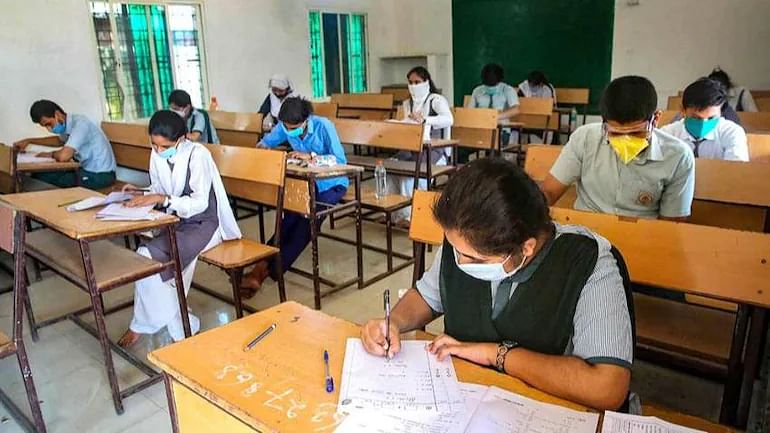 CBSE class 12 exam cancelled