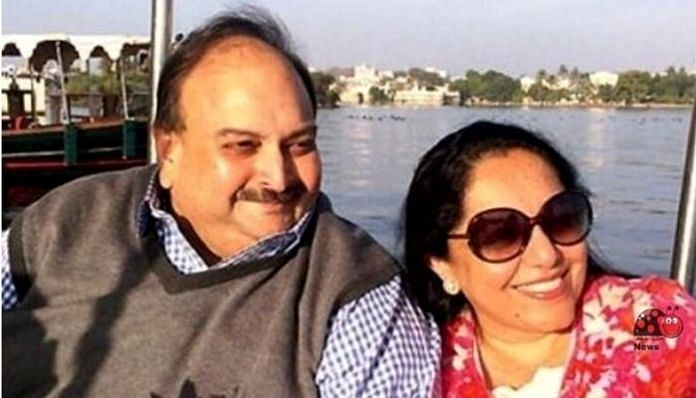 Mehul Choksi 'spent huge money' on Dominican Oppn as Leader demands him to be handed over to Antigua
