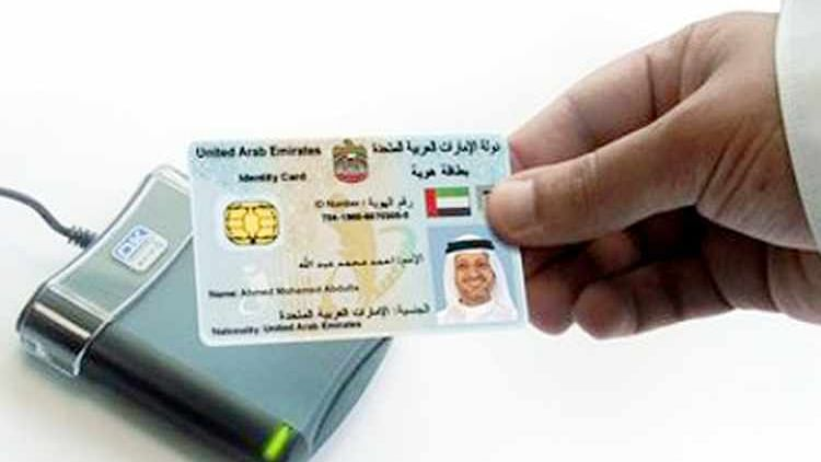 UAE Emirates ID: Authorities rolls out new e-version