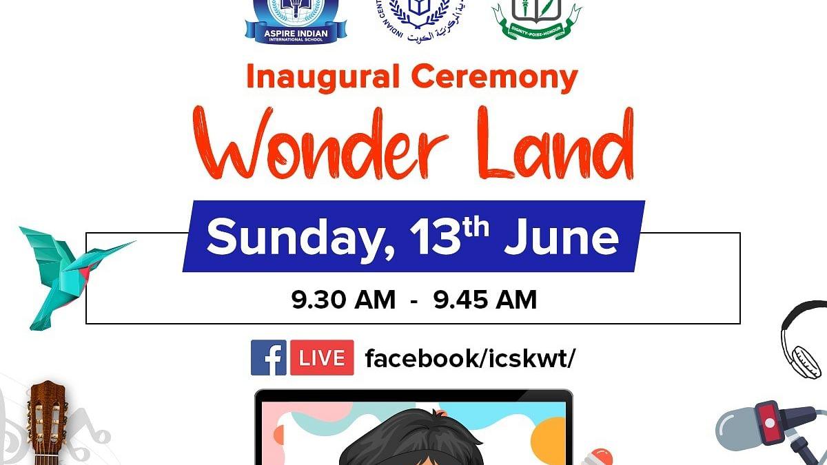 Welcome to DAS Wonderland- A Virtual Summer Camp