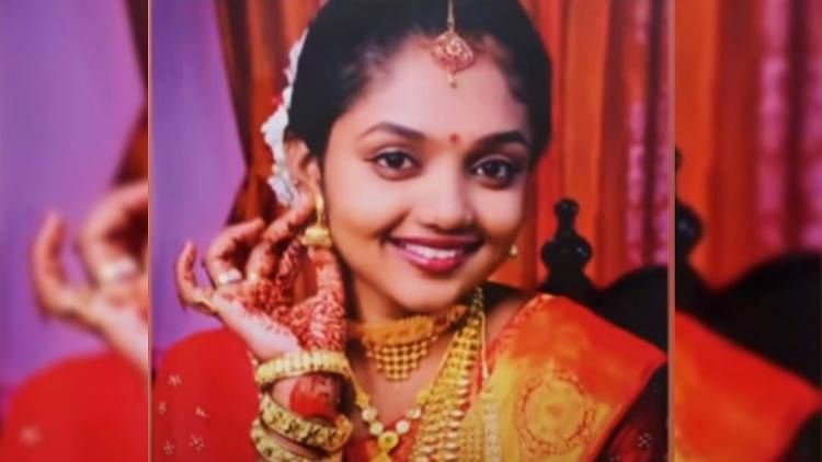 Dowry deaths continue to haunt Kerala: 19-year-old woman harassed by in-laws found dead