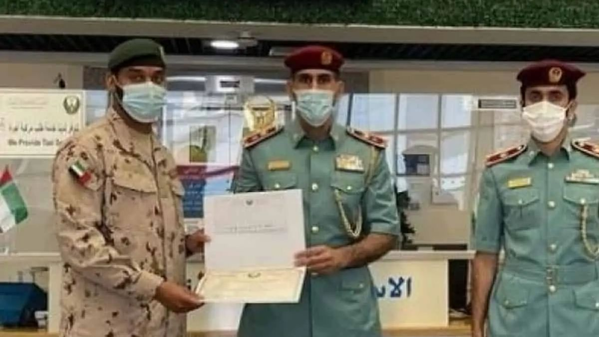 UAE: Pakistani expat honored for saving 58-year-old woman from drowning