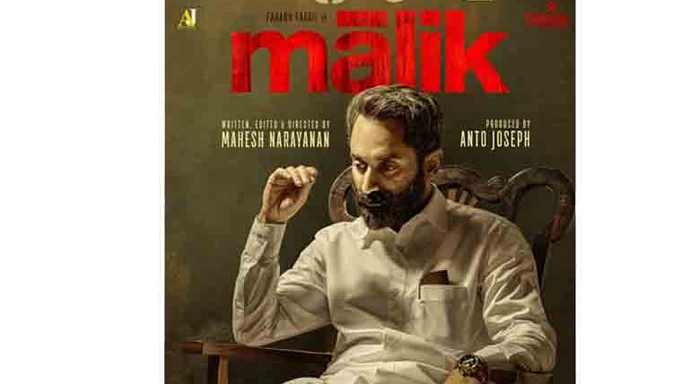 Malik movie review: Fahadh Faasil shines in this grey-zone thriller of religion and power