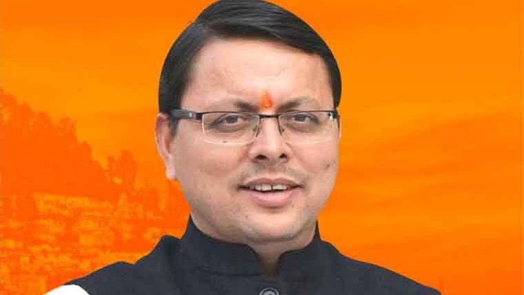Uttarakhand: Pushkar Singh Dhami to be the new CM