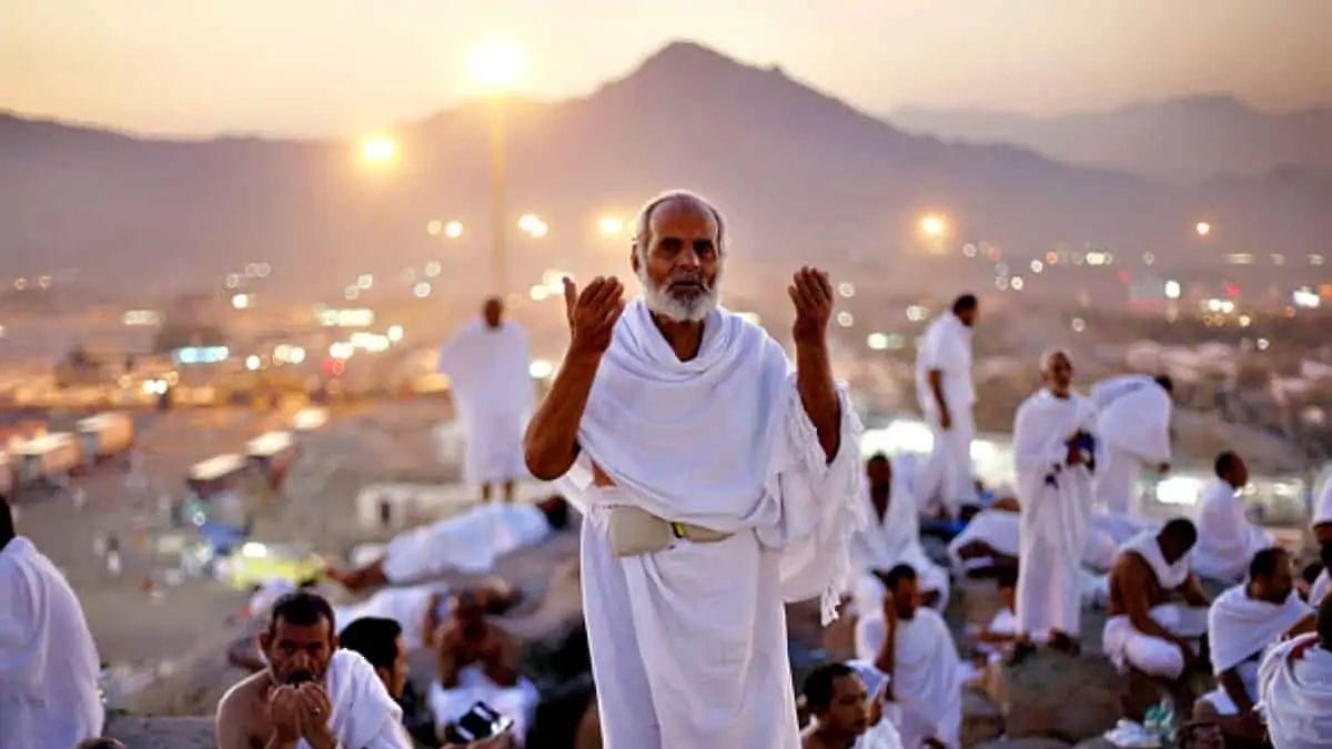 Hajj 2021: Arafat day sermon to be translated in ten languages