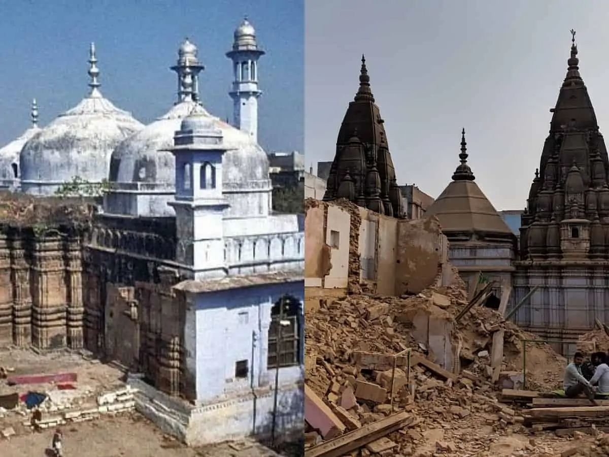 Gyanvapi mosque hands over its land for Kashi temple corridor