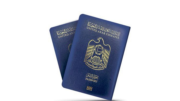 UAE passport is the world's third powerful, and first in the Arab world