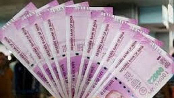 How you get salary, pension or pay EMIs will change from August 1. Check details