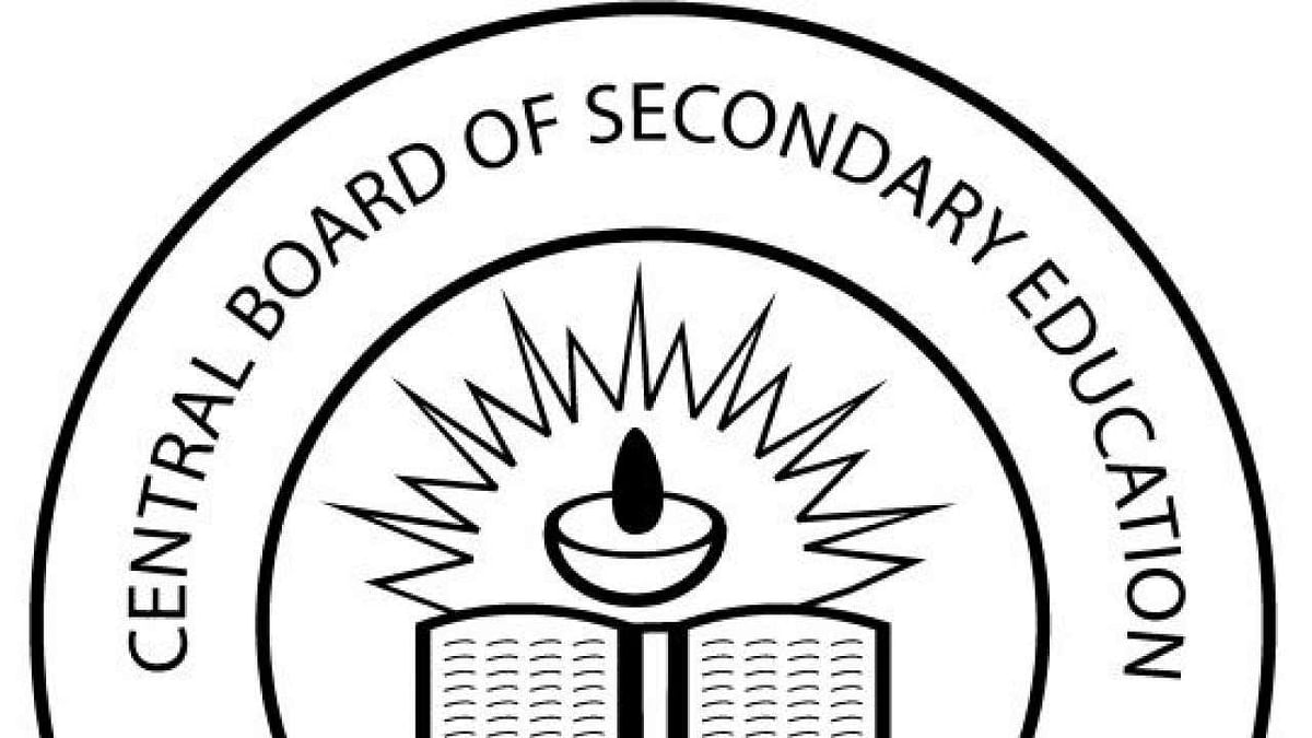 CBSE Board class 10th result 2021 to be published on multiple platforms
