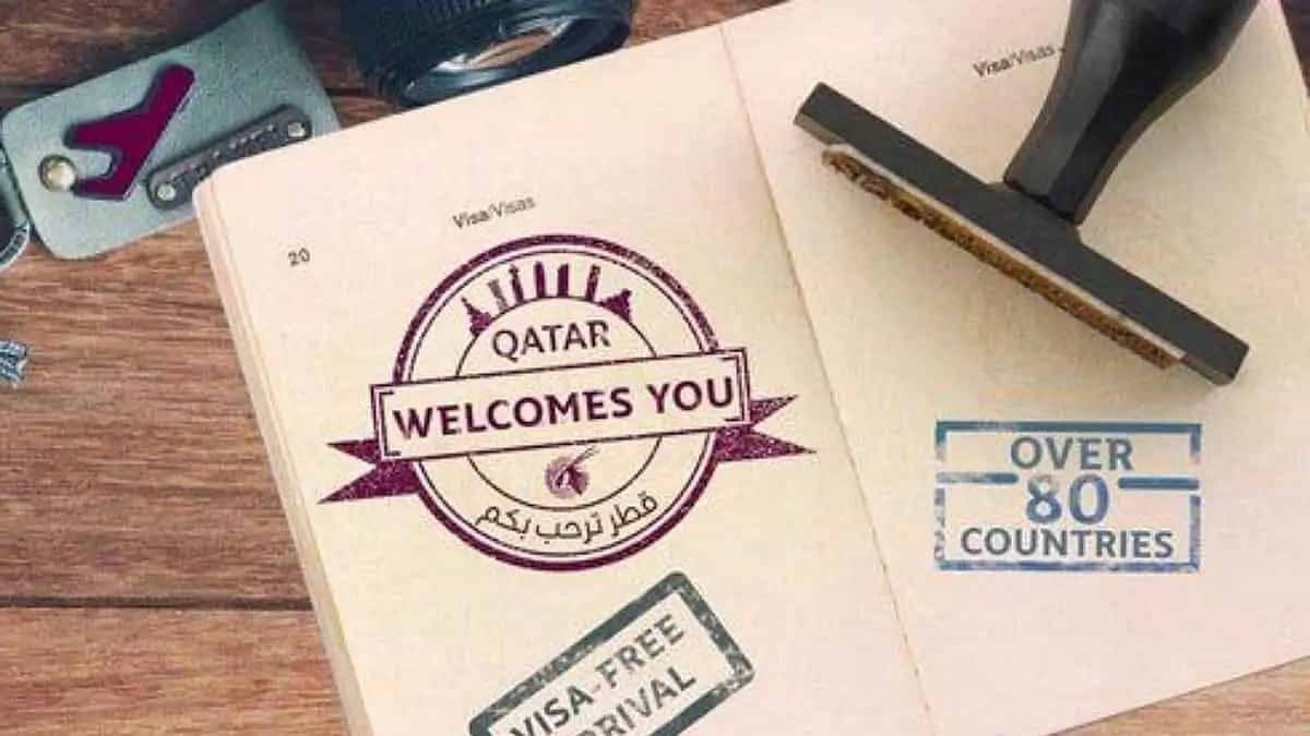 Qatar to resume issuing tourist and family visas from July 12