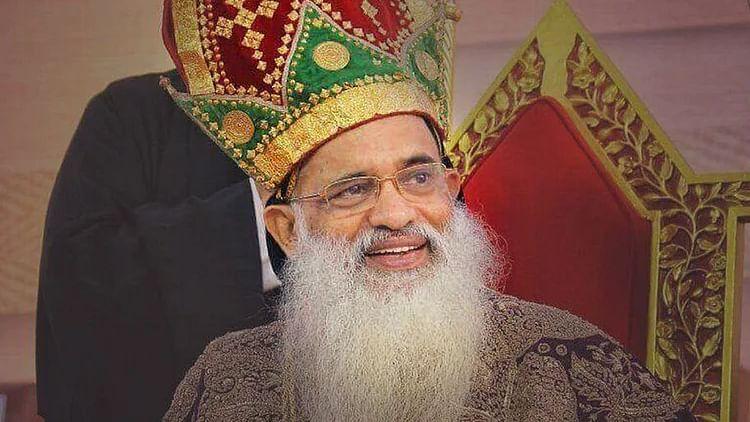 Supreme head of Malankara Orthodox Syrian Church Baselios Marthoma Poulose II passes away; PM Modi, others condole demise