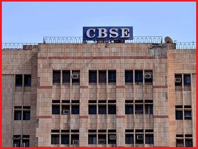CBSE Improvement / Compartmental Exam 2021 to begin tomorrow, check date sheet