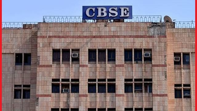 CBSE 10th 12th Improvement Exams 2021 Date Sheet, Eligibility criteria released