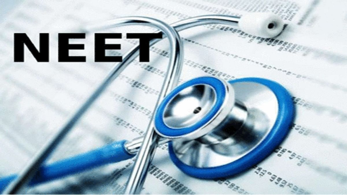 NEET 2021 applications close today at neet.nta.nic.in; correction window open from 11-14 Aug