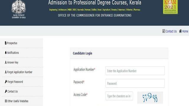 KEAM 2021 Profile correction facility window open at cee.kerala.gov.in