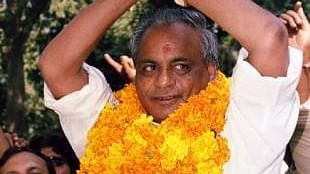 Former UP chief minister Kalyan Singh dies; Condolences pour in